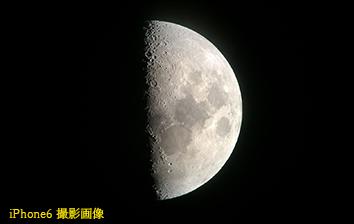スマホによる月撮影