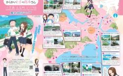 からかい上手の高木さんmap